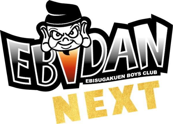 EBiDAN NEXT オフィシャルサイト